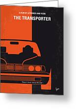 No552 My The Transporter Minimal Movie Poster Greeting Card