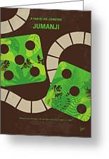 No653 My Jumanji Minimal Movie Poster Greeting Card