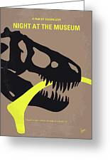 No672 My Night At The Museum Minimal Movie Poster Greeting Card