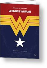 No825 My Wonder Woman Minimal Movie Poster Greeting Card