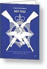 No847 My Hot Fuzz Minimal Movie Poster Greeting Card