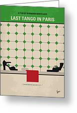 No941 My Last Tango In Paris Minimal Movie Poster Greeting Card