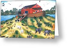 Noah's Ark One Greeting Card