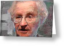 Noam Chomsky Portrait 1059 Greeting Card
