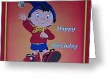 Noddy Card Greeting Card