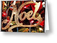 Noel Ornament Greeting Card