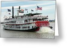 Nola Natchez Riverboat Greeting Card