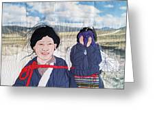 Faces Of Pilgrimage Greeting Card