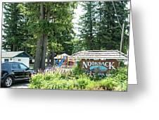 Nooksack City Park Greeting Card