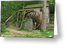 Rice Grist Mill II Greeting Card