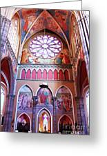 North Aisle - Sanctuary In Osijek Cathedral Greeting Card