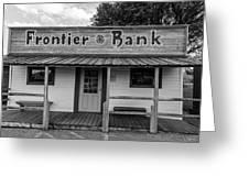North Dakota Frontier Bank Greeting Card