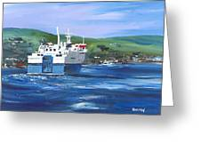 North Link - Stromness Greeting Card