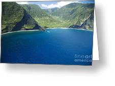 North Shore Cliff Coast Line Greeting Card