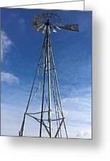 North Windmill Greeting Card