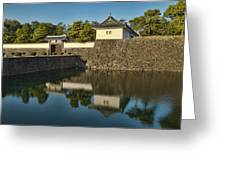 Northern Gate Of Edo Castle Greeting Card