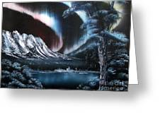 Northern Lights Aurora Borealis Greeting Card by Cynthia Adams