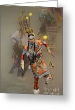 Pow Wow Not Alone Greeting Card