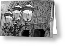 Notre Dame Street Lights Paris France Black And White Greeting Card