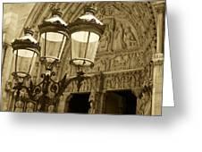Notre Dame Street Lights Paris France Sepia Greeting Card