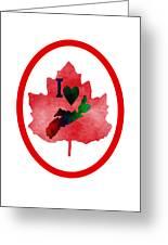Nova Scotia Proud Greeting Card
