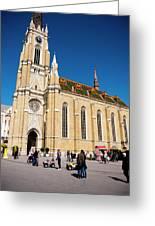 Novi Sad Cathedral Greeting Card