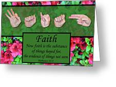 Now Faith Greeting Card