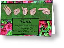 Now Faith Greeting Card