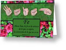 Now Faith Spanish Greeting Card