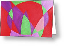 Now In Abstract Text Art Greeting Card