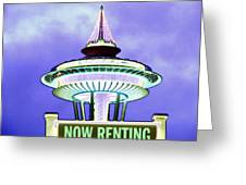 Now Renting Greeting Card