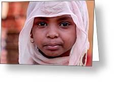 Nubian Girl In Color Greeting Card