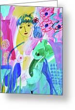 Nude, Garden Of Eden Greeting Card