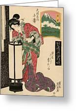 Numazu Senju Of The Sakaya 1823 Greeting Card