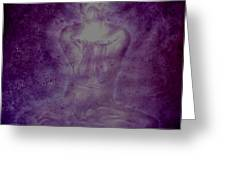 Numenea.01 Greeting Card by Terrell Gates