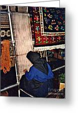 Nun Knotting Carpet Greeting Card
