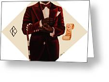 Nupe Greeting Card