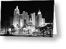 Ny Ny In Bw Greeting Card