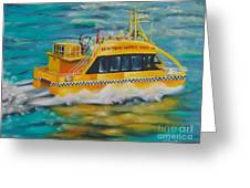 Ny Water Taxi Greeting Card