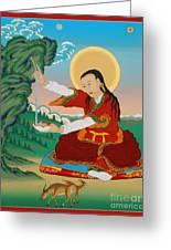 Nyak Jnanakumara Greeting Card