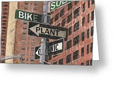 Nyc Broadway 2 Greeting Card