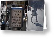 Nyc Drinking Water Greeting Card