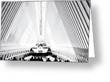 Nyc- Inside The Oculus In Black And White Greeting Card