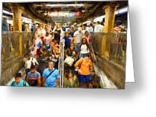 Nyc Subway Greeting Card
