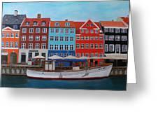 Nyhavn Copenhagen Greeting Card