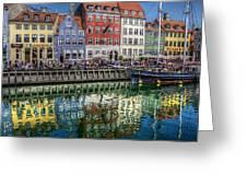 Nyhavn Harbor Area, Copenhagen Greeting Card