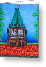 O Canada Greeting Card by Lisa  Lorenz