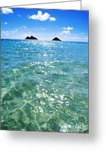 Oahu, Lanikai Beach Greeting Card