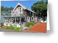 Oak Bluffs Gingerbread Cottages 8 Greeting Card