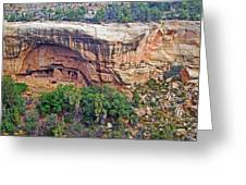 Oak Tree House - Mesa Verde National Park Greeting Card